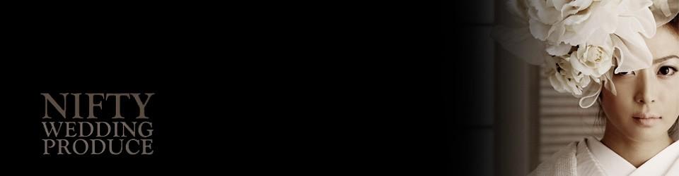 熊本市並木坂のトータルビューティーサロン NIFTYelfin BLOG